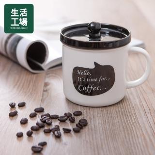 【生活工場】貓咪愛咖啡附蓋馬克杯350ml