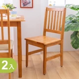 【AS】麗晶木面餐椅-櫻桃色-42.5x44x89cm(二入組)