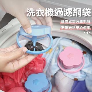 【佳工坊】洗衣機過濾網袋/濾毛器(1入)/