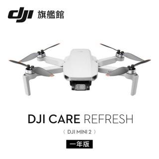 【DJI】DJI Care Refresh MINI 2-1年版隨心換(聯強國際貨)