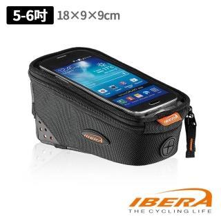 【IBERA】上管袋 IB-TB8(手機袋/置物/環島/導航/單車/自行車)