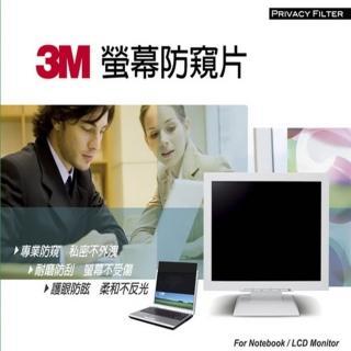 【3M】螢幕防窺片23吋 16:9(TPF23.8W9)