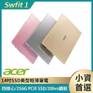 門號購優惠【Acer