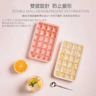 【OKAWA】矽膠冰格製冰盒 多色可選(附蓋 冰塊 造型冰盒 冰磚 保存盒 副食品分裝盒 烘焙模具)