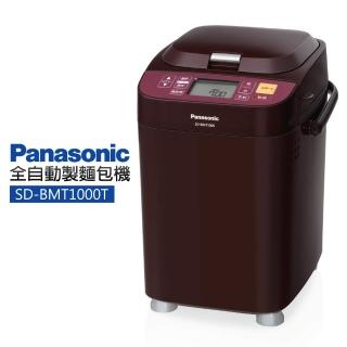 【Panasonic 國際牌】全自動操作變頻製麵包機(SD-BMT1000T)