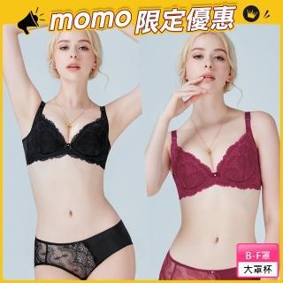 【EASY SHOP】開運祕語 美背款B-F罩內衣(超值2套組)