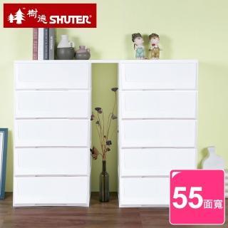 【SHUTER 樹德】積木系統式五抽收納櫃_加寬款1+1(贈連接板)