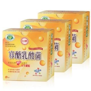 【台糖生技】寡醣乳酸菌×3盒(30包/盒)