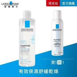 【理膚寶水】多容安舒緩保濕化妝水重量版 年度限定組QD(68折/修護保濕)
