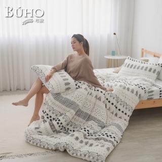 【BUHO 布歐】法蘭絨卡通動物園6x7尺雙人兩用被套毯(多款任選)