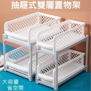 簡約雙層抽拉式置物收納架-大款(櫥櫃下/收納/廚房/桌面整理)