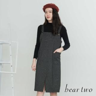 【bear two】氣質兩件式背帶洋裝(兩色)