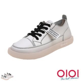 【0101】小白鞋 知性文青舒適軟Q休閒鞋(共三色)