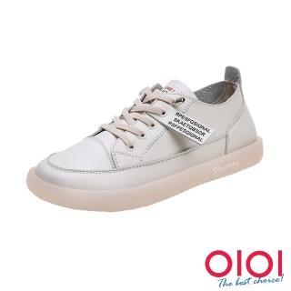 【0101】小白鞋 知性文青舒適軟Q休閒鞋(米)
