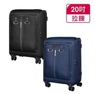 【ALAIN DELON 亞蘭德倫】20吋旅者風範系列行李箱(2色可選)