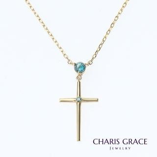【CHARIS & GRACE 佳立思珠寶】14K 青色原鑽十字架項鍊