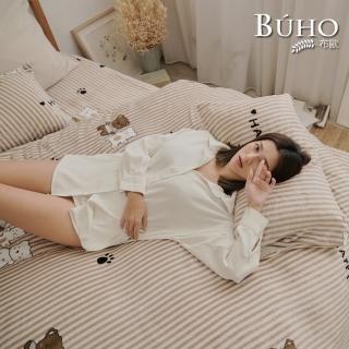 【BUHO 布歐】法蘭絨卡通動物園單人二件式床包枕套組(多款任選)