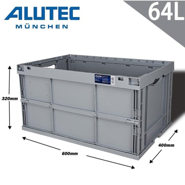 【ALUTEC】德國ALUTEC-加深摺疊收納籃