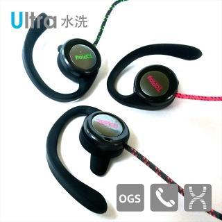 【TOPlay 聽不累】Ultra懸浮式 水洗運動耳機系列-IPX7 防水(HW30X-共三色可選)