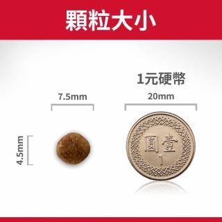 【Hills 希爾思】小型及迷你 超高齡犬 雞肉 2.04公斤(狗飼料 狗糧 老犬 寵物飼料 天然食材)