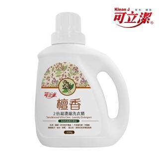 【可立潔】檀香2倍超濃縮洗衣精(1000g/瓶)