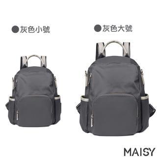 【MAISY】時尚小旅行百搭輕潮尼龍帆布大小款後背包(現+預  黑色 / 粉色 / 灰色 / 杏色)