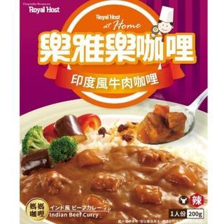 【RoyalHost 樂雅樂】豪華世界咖哩獨家新口味18入組(每種口味都吃得到)