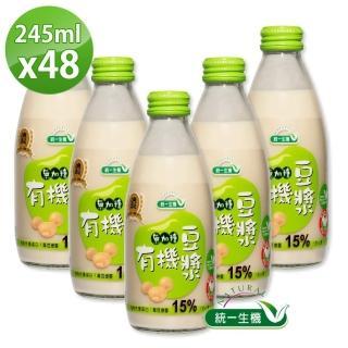【統一生機】有機無加糖豆漿2箱組(245mlx24瓶/箱/共2箱)