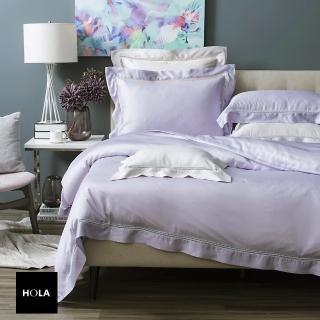 【HOLA】伊蒂天絲蕾絲系列 床包 雙人 淡紫色款
