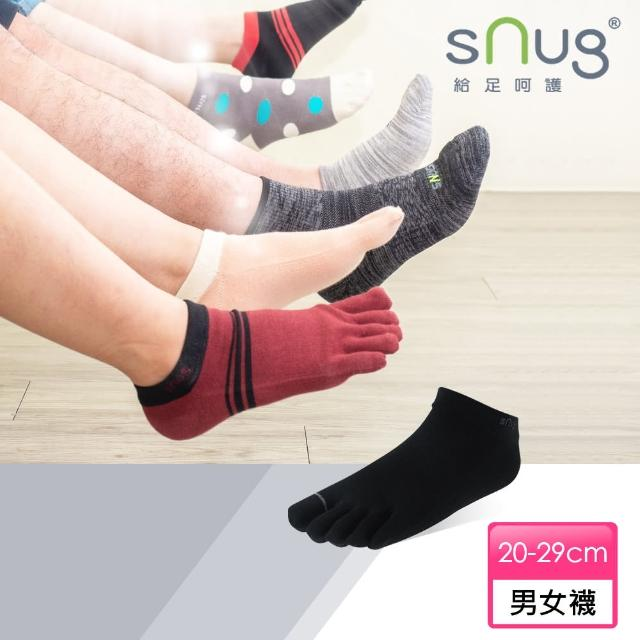 【sNug