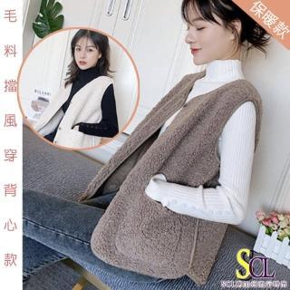 【SCL 南加州丹寧】SCL 俏麗時尚毛絨背心外套