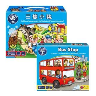 【雙12限定 Orchard Toys】幼兒桌遊-三隻小豬暢銷組(兒童策略桌遊)