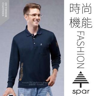 【SPAR】男款 吸濕排汗透氣長袖POLO衫.運動休閒衫.排汗上衣(SA107902 丈青)