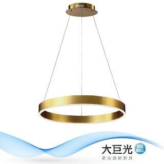 【大巨光】時尚風-附LED
