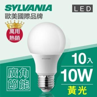 【SYLVANIA 喜萬年】LED 10W廣角節能燈泡-黃光3000K(10入組)