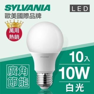 【SYLVANIA 喜萬年】LED 10W廣角節能燈泡-白光6500K(10入組)