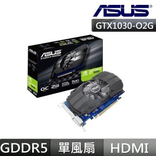 【ASUS 華碩】PH-GT1030-O2G 顯示卡