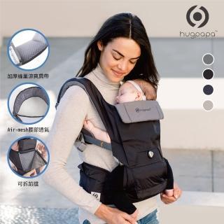 【hugpapa】Dial-Fit Pro 超輕量旋鈕腰凳揹巾(3色/2021年升級款)