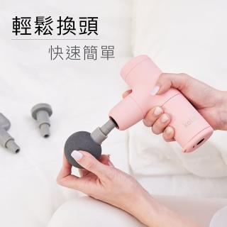 【Kolin 歌林】小粉迷你震動按摩槍_粉櫻紅/粉嫩白(筋膜槍/USB充電)