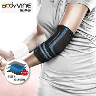 【BodyVine 巴迪蔓】超肌感貼紮護肘 1入 護具 手肘防護 束健(CT-8250)