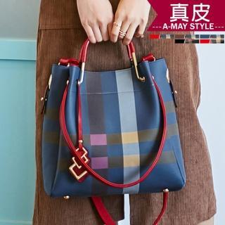 【Amay Style 艾美時尚】包包-大容量復古格紋風牛皮大方包(5色.現+預)