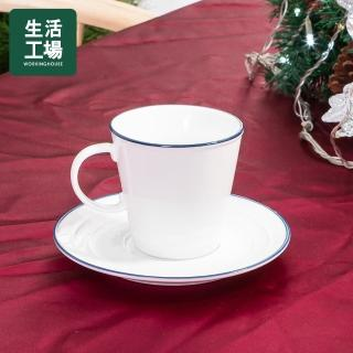 【生活工場】晨光藍海杯盤組300ML