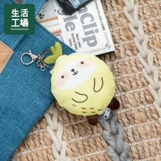 【生活工場】動物果友會-檬檬懶零錢包吊飾