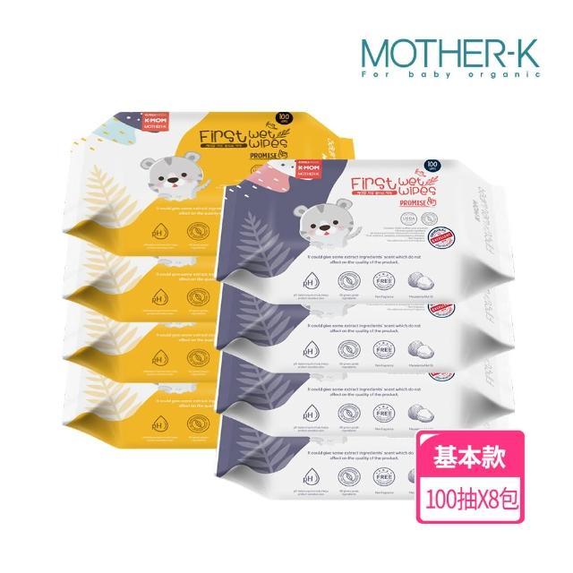 【MOTHER-K】自然純淨濕紙巾-基本款100抽*8包/