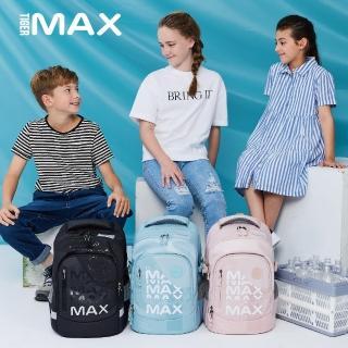 【Tiger Family】MAX系列超輕量護脊書包-多色(中高年級140-165CM適用)