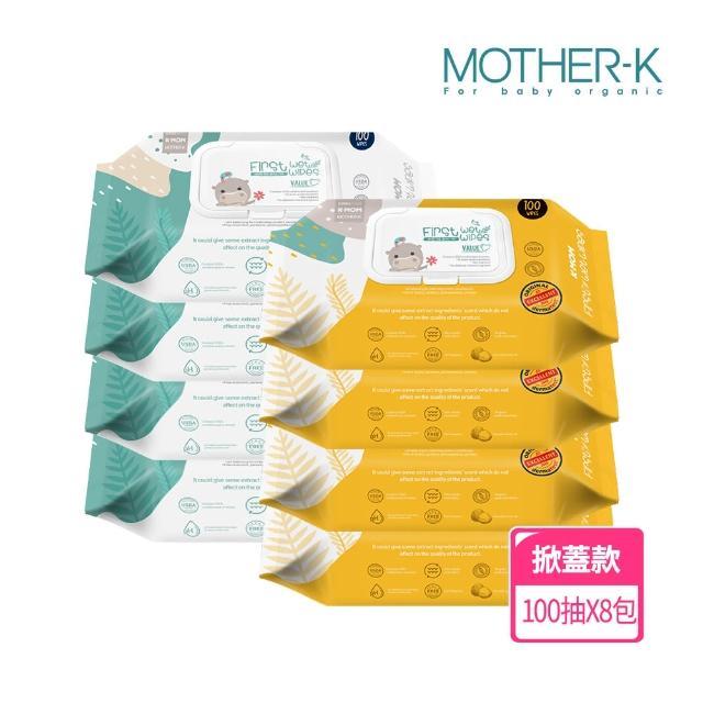 【MOTHER-K】自然純淨嬰幼兒濕紙巾-掀蓋柔花款100抽*8包(柔花壓紋)/