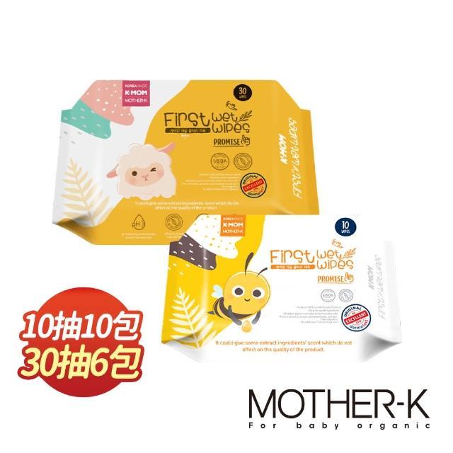 【MOTHER-K】自然純淨嬰幼兒濕紙巾-基本輕巧款10抽*10+基本攜帶30抽*6/