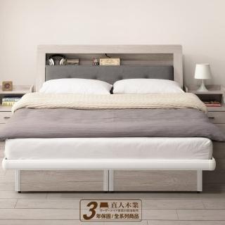 【直人木業】COUNTRY日式鄉村風雙層軟墊插座5尺雙人搭配安全掀床