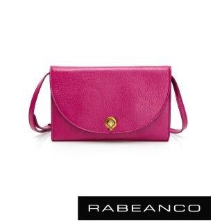 【RABEANCO】荔面牛皮斜背鎖扣手拿包(紫紅)