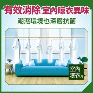 【ARIEL 全新升級】超濃縮深層抗菌除臭洗衣精補充包 630g x12包(經典抗菌型/室內晾衣型)